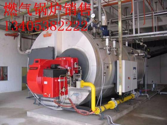 张家界市生产型燃气蒸汽锅炉
