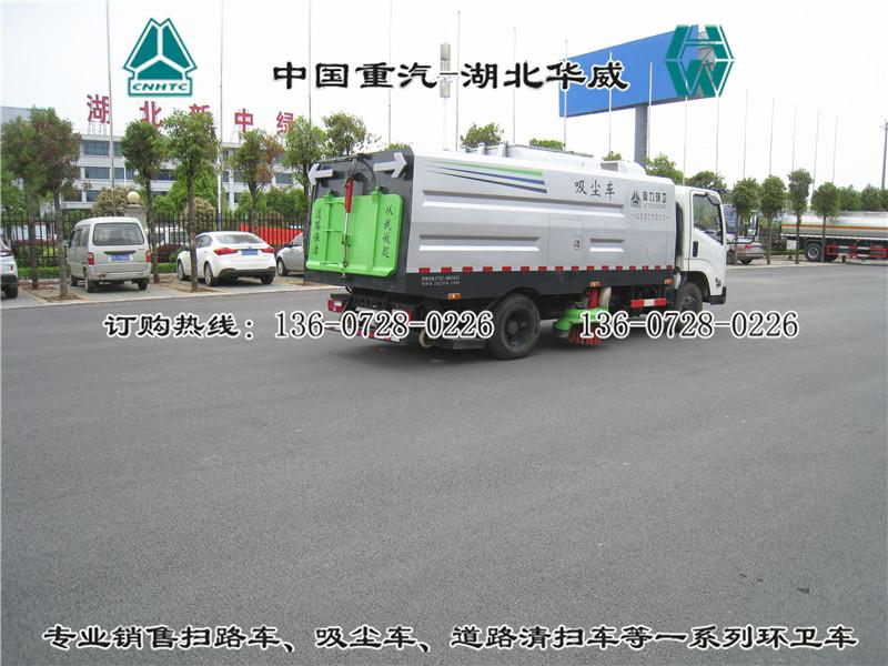 四川广安区吸尘车