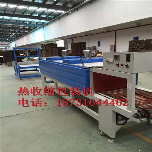 运城市垣曲县木材pe膜热收缩包装机 收缩膜包装机设备