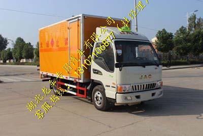 购国Ⅴ江淮爆破器材运输车首选;品质 价格 服务 售后18107106877