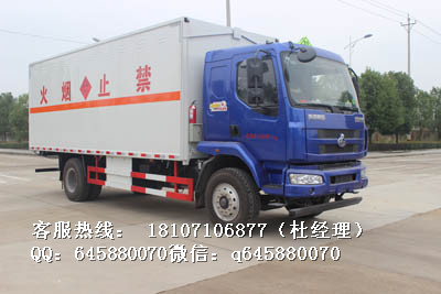 东风10吨民爆专用车18107106877