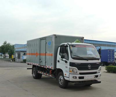 福田3.6吨爆破器材运输车厢长5米1