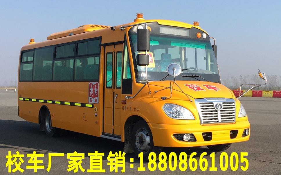 广东东莞市38座校车厂家