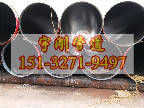 排污用环氧煤沥青防腐管线