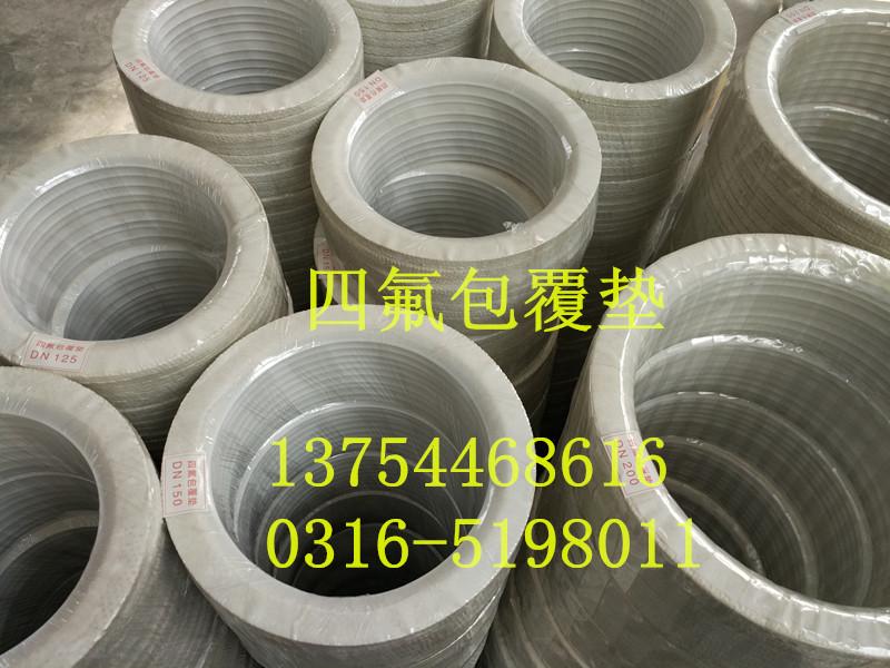 广宁县硅酸铝纤维棉管-耐高温硅酸铝管-导热油管道保温硅酸铝管批发