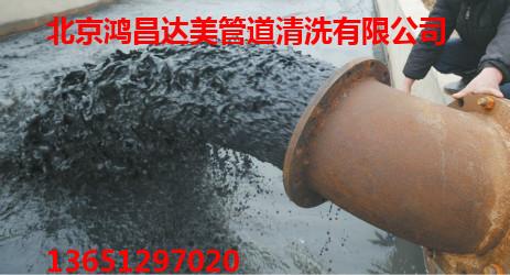 亚运村抽污泥公司136-5129-7020设备先进