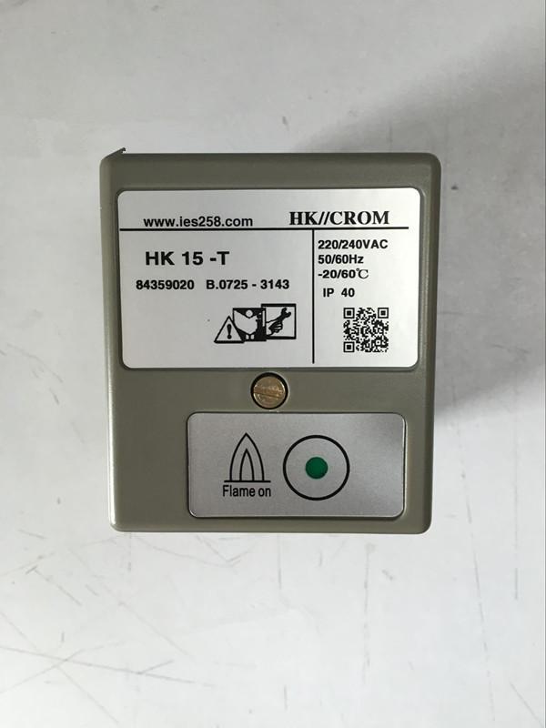 火焰监测器HK15-T,HK15