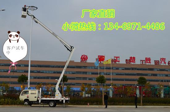 14米登高作业车价格配置图片
