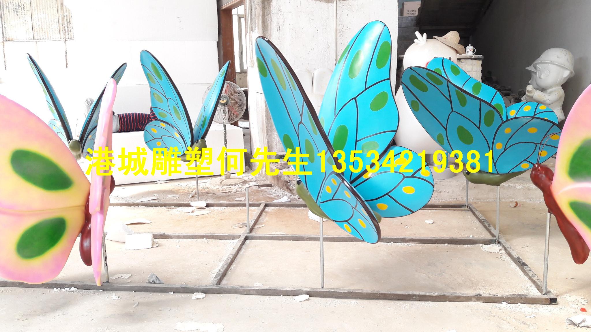 厂家直销绿地装饰玻璃钢蝴蝶雕塑模型摆件
