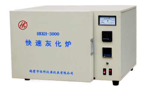 快速灰化爐設備-煤灰化驗儀器