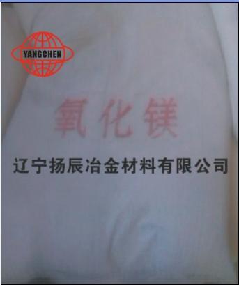 上海铝钛硼多少钱一吨15604177167