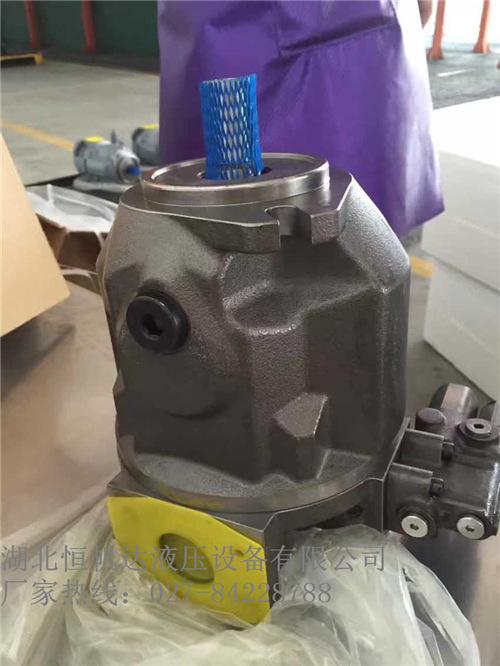 轴向柱塞泵【A2F160R6.1Z5】现货供应