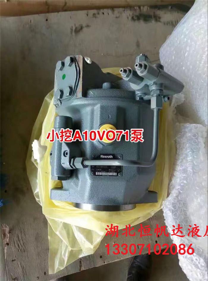 柱塞泵【A7V28NC5.1RPFOO】产品说明
