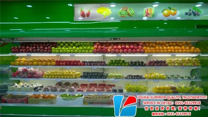 嵊州水果柜厂家直销【优凯冷柜-工厂批发价】136-6569-6128