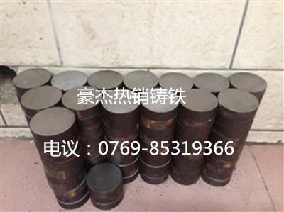豪杰现货销售QT700-2球墨铸铁 高强度高耐磨耐磨球墨铸铁