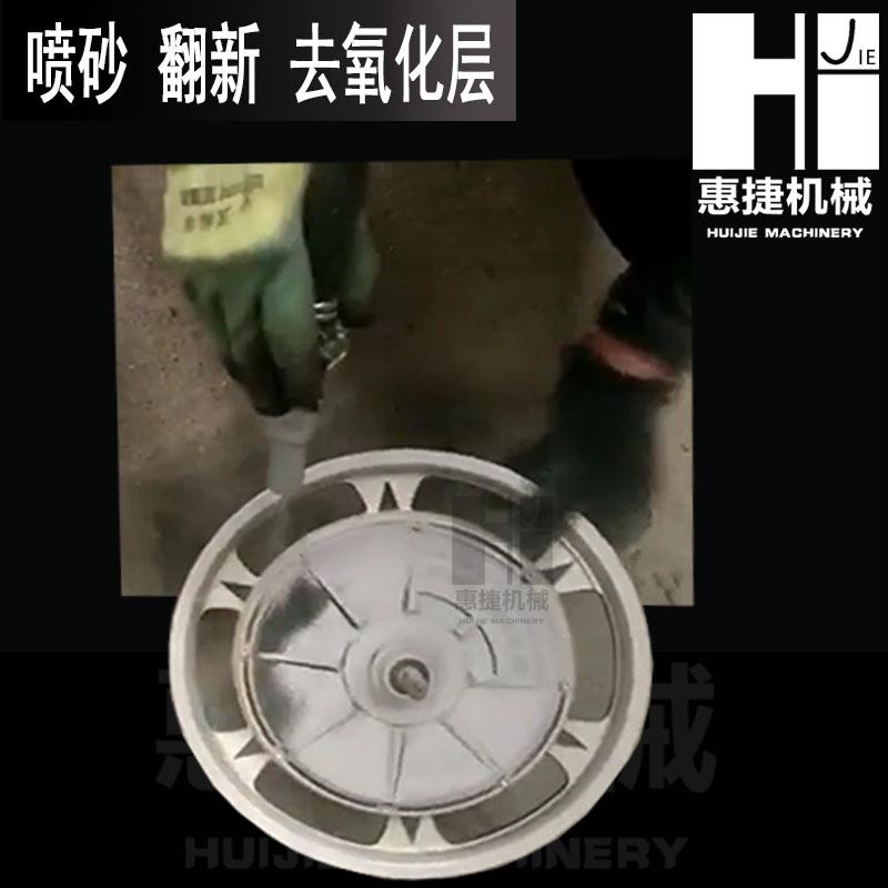 轮毂翻新修复喷砂机 汽车轮毂刮痕抛光修复翻新高压喷砂机