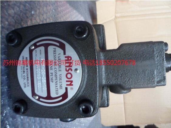 全国免费发货台湾ANSON安颂叶片泵 PVF-20-70-10S