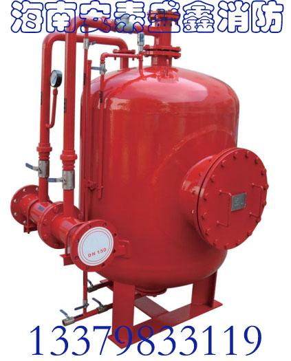 海南海口压力式泡沫比例混合装置-泡沫水喷淋灭火装置