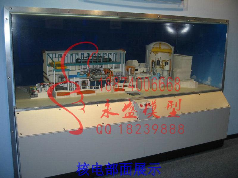 演示沙盘变电站模型高压开关柜太阳能发电培训模型