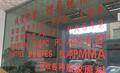 东莞市宏羽塑胶有限公司LOGO