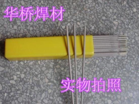A022不锈钢焊条 质量保障