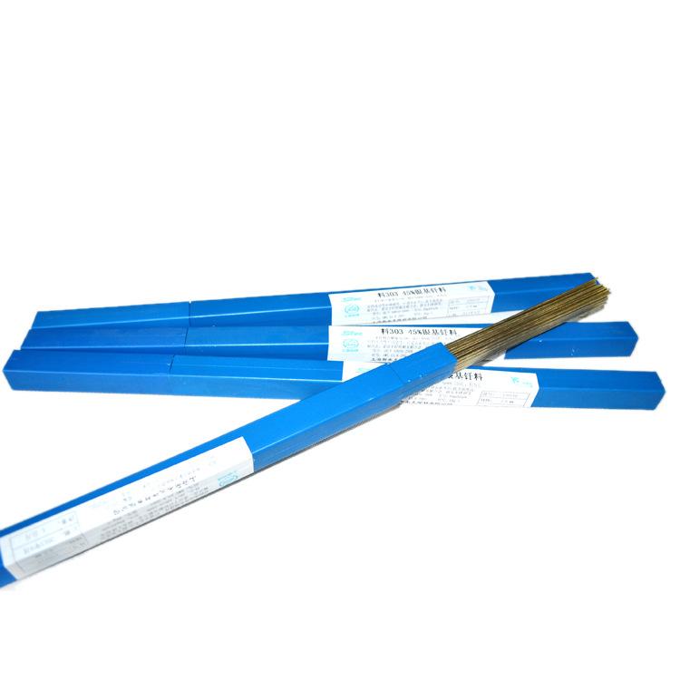 新品 L304银焊条50%银钎料 银焊条焊丝特价