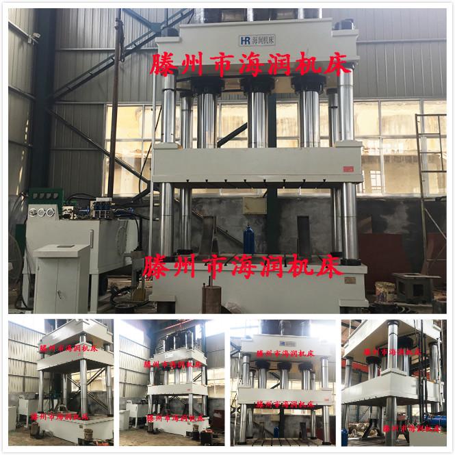 低价销售四柱三梁树脂纤维玻璃钢模压液压机