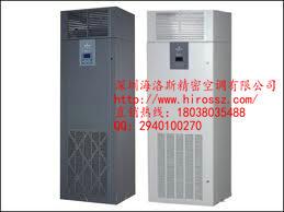 文登市机房列间级行间级精密空调酒窖空调HROS深圳海洛斯厂家生产直