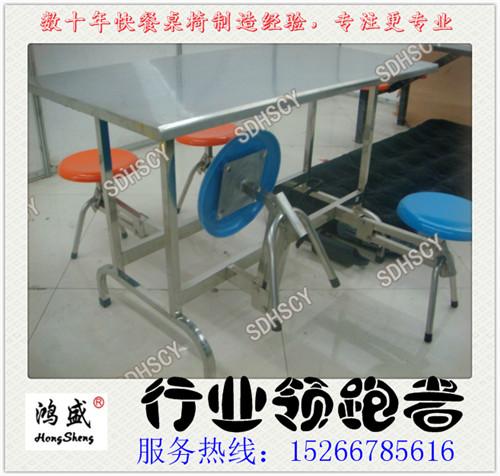 【食堂餐桌椅知名品牌】职工餐厅折叠餐桌椅-泰安学校食堂不锈钢餐桌椅