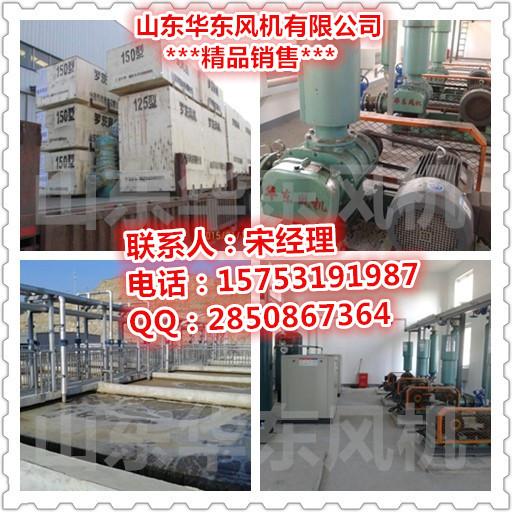 九江37KW污水曝气风机,九江污水曝气罗茨风机维修