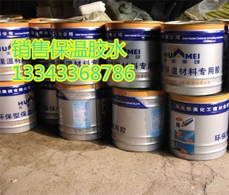 橡塑保温胶水-保温胶水图片