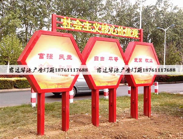 杭州社会主义宣传牌价格