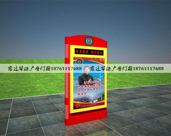 龙岩社会主义宣传牌多少钱
