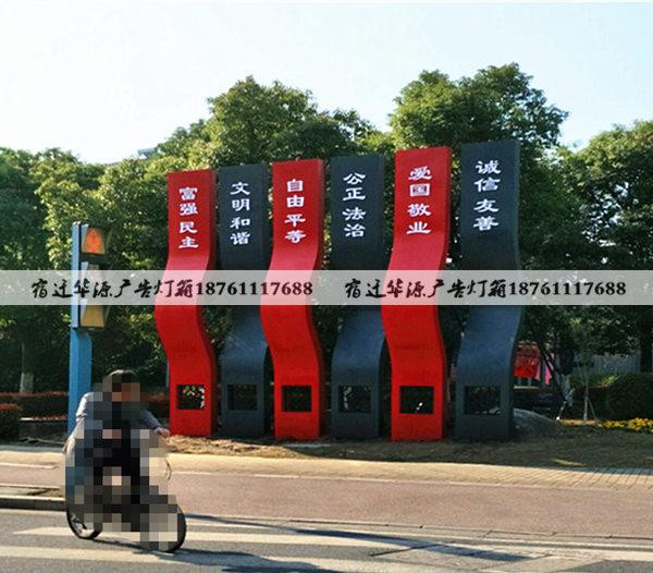芜湖主题广场广告牌厂家