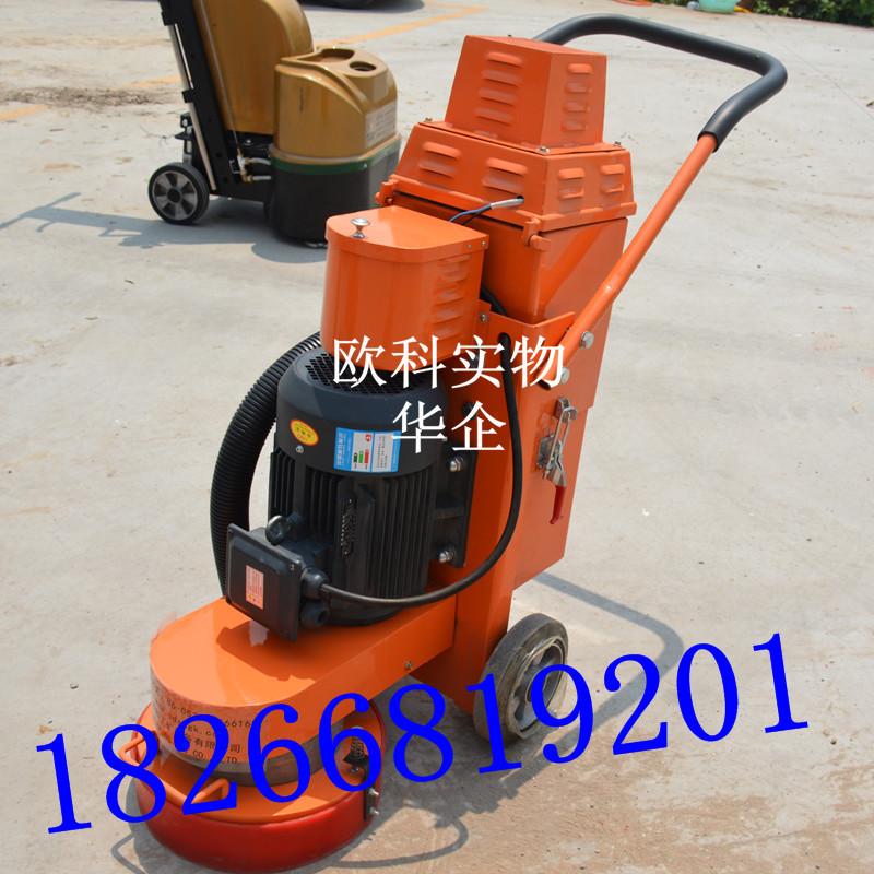 手推式4KW地面打磨機220v水泥打磨機 地坪漆無塵研磨機
