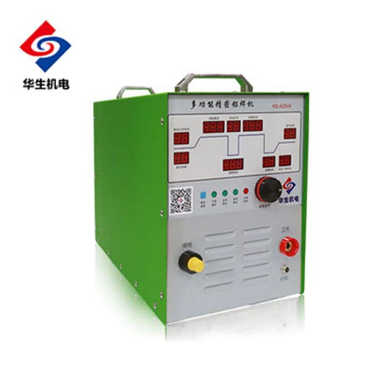 广东佛山厂家销售多功能铝焊机HS-ADS04