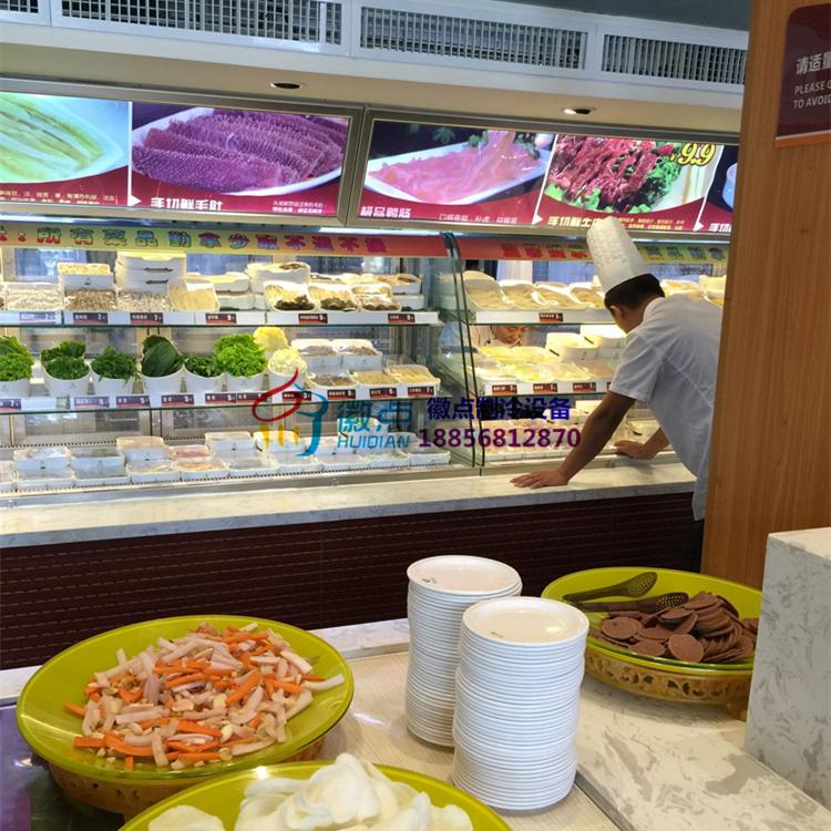 泰州明档火锅店点菜区展示冷柜,重庆四川火锅店直冷自选菜品柜