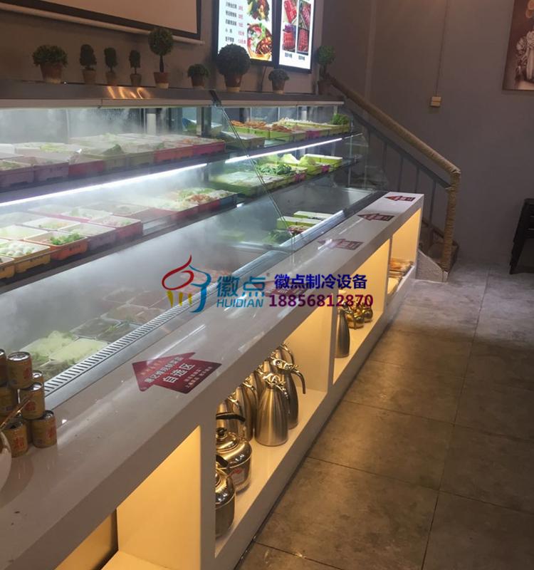 前后开放带夜帘的火锅店自选柜,阜阳徽点制冷设备,自助餐冰柜