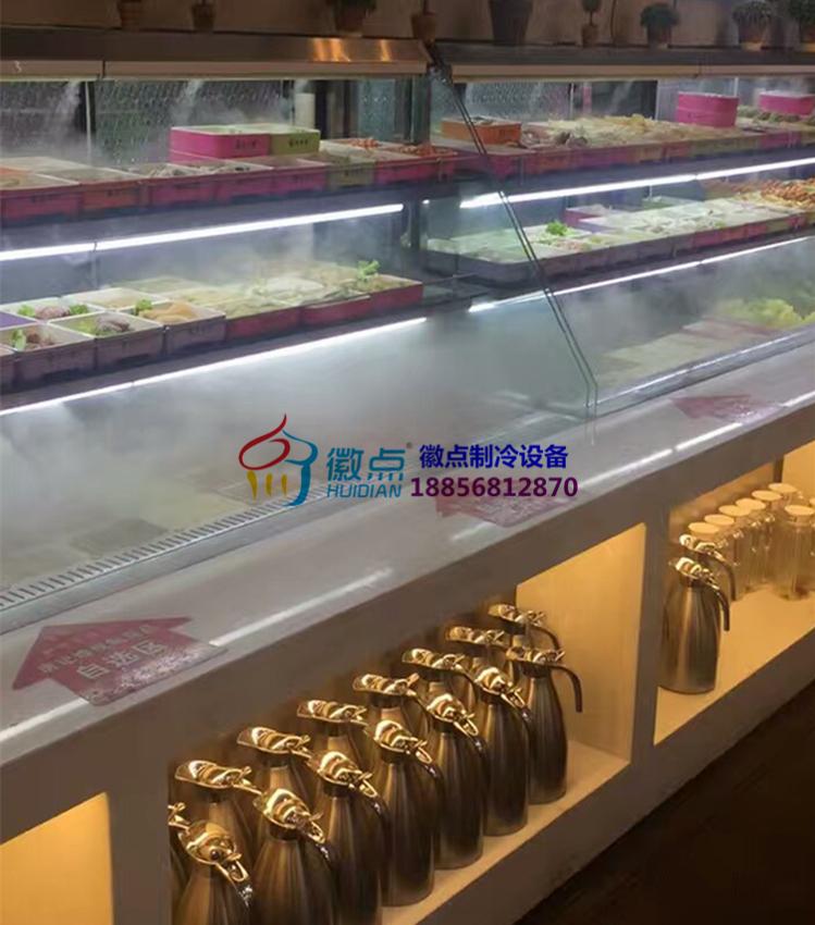 连云港后补式火锅店菜品保鲜自选柜,徽点三层烤涮自助冷柜定做