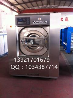 福建大型洗涤设备 水洗房洗涤设备厂家直销