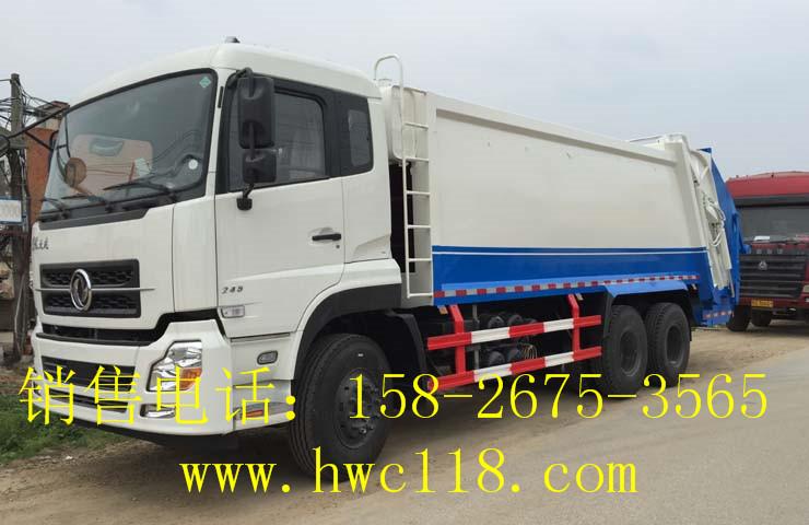 上海哪有卖15吨挂桶式垃圾车