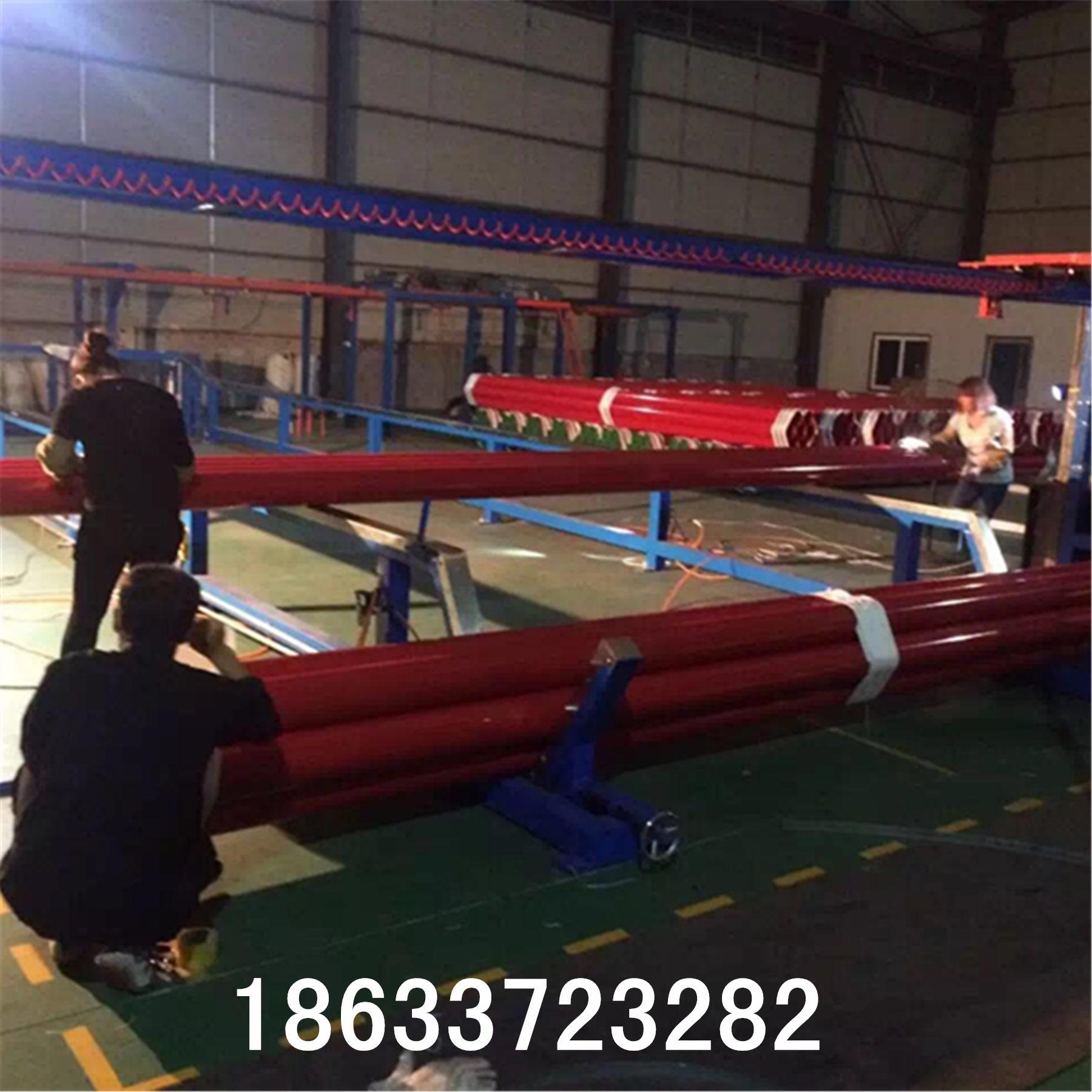 福州環氧涂塑鋼管 DN150環氧涂塑鋼管 內外環氧涂塑管