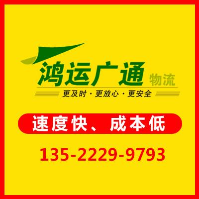 芜湖到苏州的轿车托运公司%车到付钱就可以
