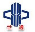 東莞市世通檢測服務有限公司