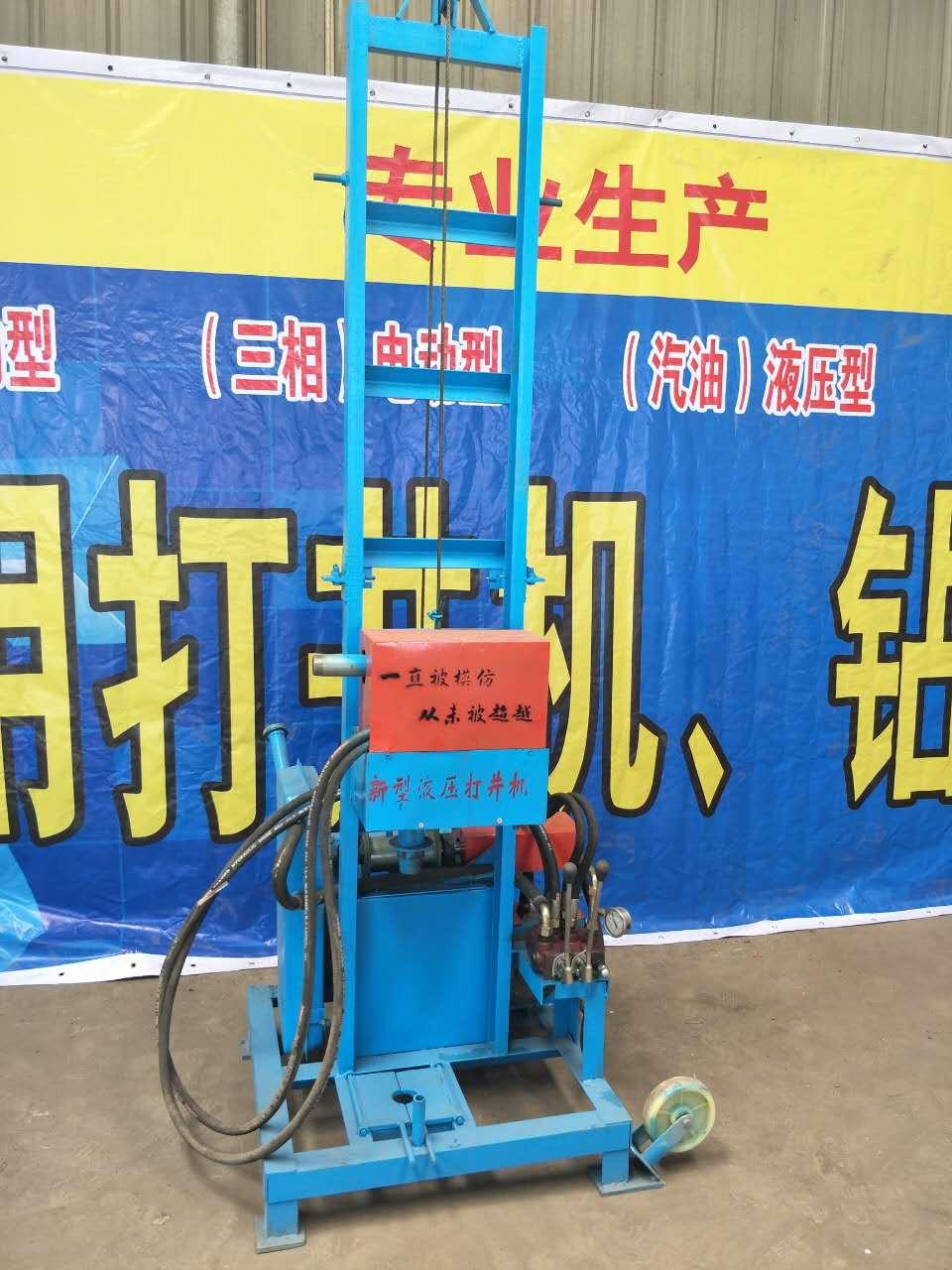 全自动的打井机价格 高效率的打井机生产厂家