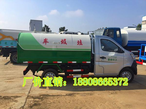 江西省东风多利卡垃圾车价格优惠