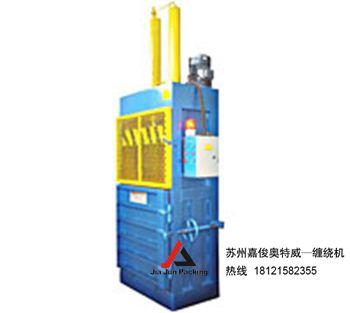 供应双缸立式液压打包机