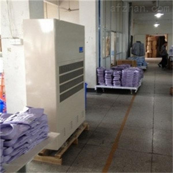 工业用大型除湿机,除湿机价格制造商