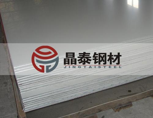 电镀锌EN10152ZSTE420+ZE材料汽车材料