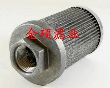 液压油滤芯M04-AS21-P10